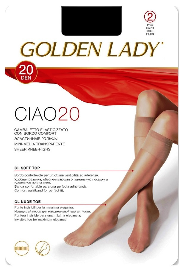 3/4 ЧОРАПИ GOLDEN LADY<br>GAMBALETTO CIAO 20 :